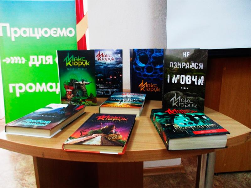 Херсон відвідав відомий український письменник – Макс Кідрук