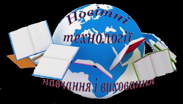 forum-kniga-biblioteka1