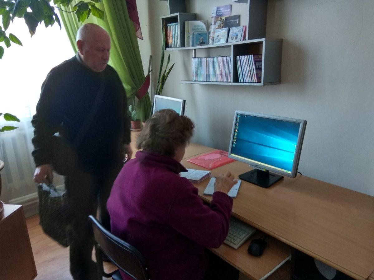 Курси комп'ютерної грамотності  Універсітету ІІІ покоління Центральної міської бібліотеки ім.Лесі Українки продовжуються
