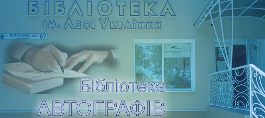 http://cls.ks.ua/wp-content/uploads/slide80.jpg